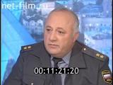 Час пик (05.08.1996) Владимир Колесников