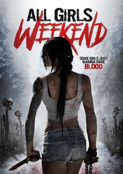 Подборка отличных фильмов ужасов ????