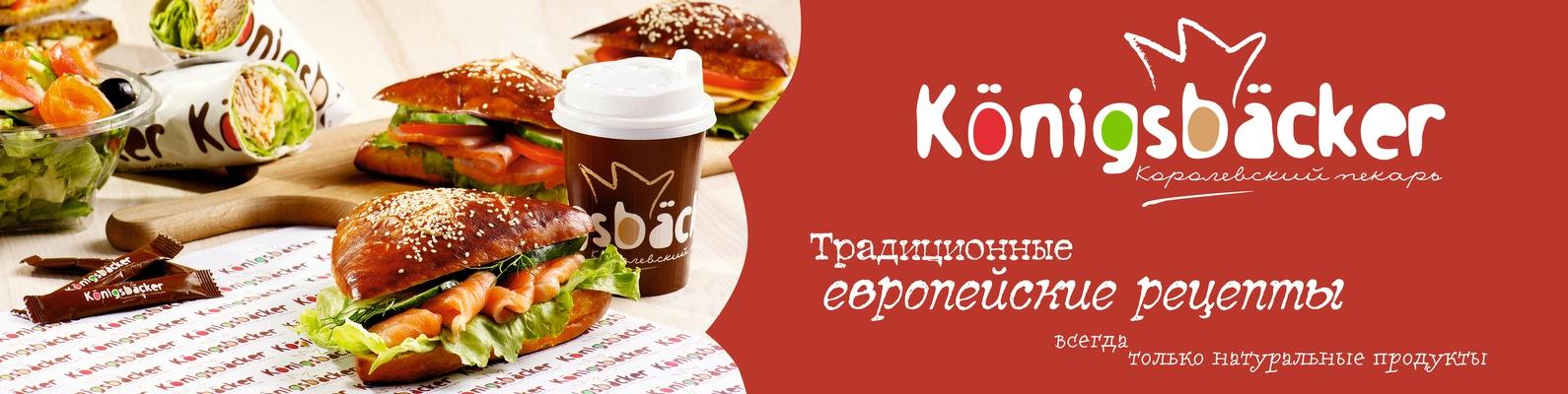 Кафе винегрет калининград ул колоскова