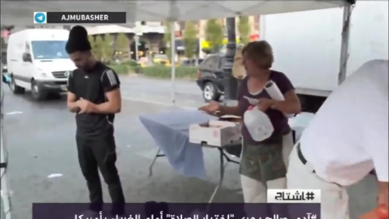 Adam Saleh Aljazeera