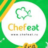 ChefEat - доставка сбалансированного питания