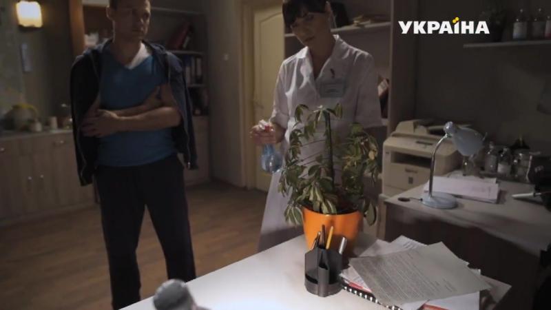 Врачебные тайны - Агенты справедливости - Сезон 3