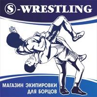 Sergej Wrestling - магазин спортивных товаров