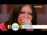 Я могу умереть в прямом эфире | Говорит Украина