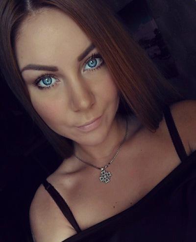 Юлия Любавина