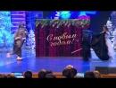 КВН Сборная Большого Московского Государственного Цирка - 2016 Высшая лига Финал Фристаил