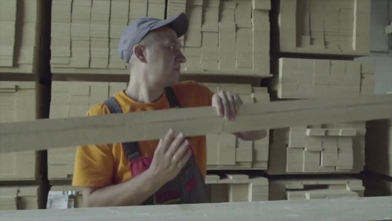 PERI - Производство двутавровой балки