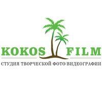 kokos_film
