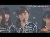 [Perf] Satoshi Hayashibe  Wentz X Ikuta Erika - Aitai [あいたい]  & Keyakizaka46 - Futari Saison [二人セゾン] @ FNS Kayousai 2016 [7 Dese