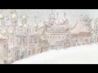 """""""Про Василия Блаженного. Московская легенда"""