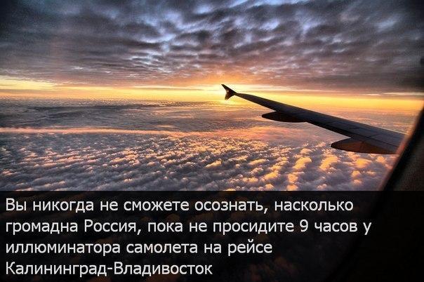 13 фактов о самолетах  1.