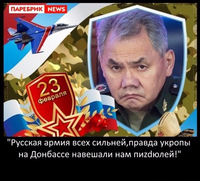 Россия не ставит перед собой задачи вмешиваться во внутренние дела Сирии, - Путин - Цензор.НЕТ 247