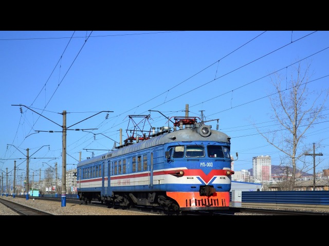 ЭЛЕКТРОМОТРИСА РП-003 ИВАН АБАКУМОВ