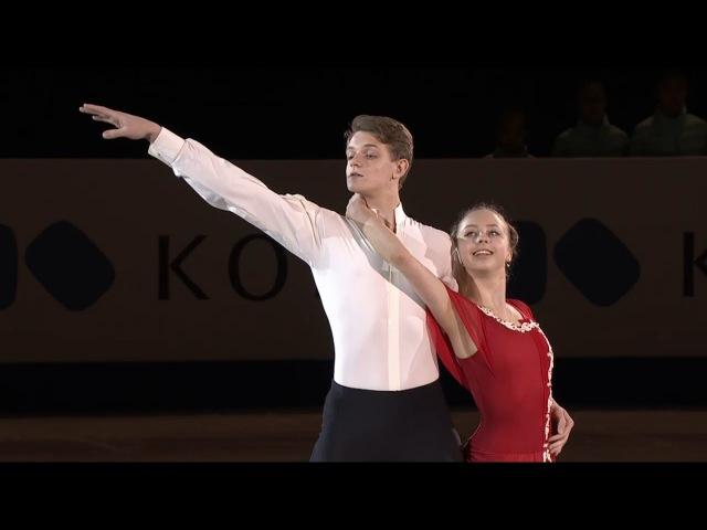 Aleksandra BOIKOVA / Dmitrii KOZLOVSKII (RUS) EX ― WJSC 2017