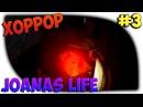 Прохождение Joanas Life 3 - Осколки зеркала