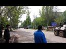 Краматорск_спроба зачысьціць горад 03.05.2014