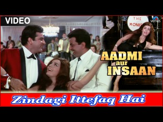 Zindagi Ittefaq Hai : Full Video Song | Aadmi Aur Insaan | Dharmendra, Feroz Khan & Mumtaz |