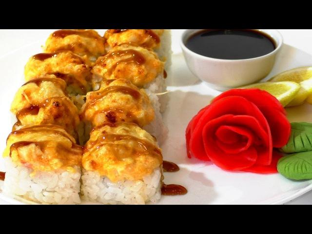 Запеченный ролл с кальмаром Японская кухня baked roll with squid
