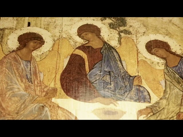 Лекция о богословии Троицы