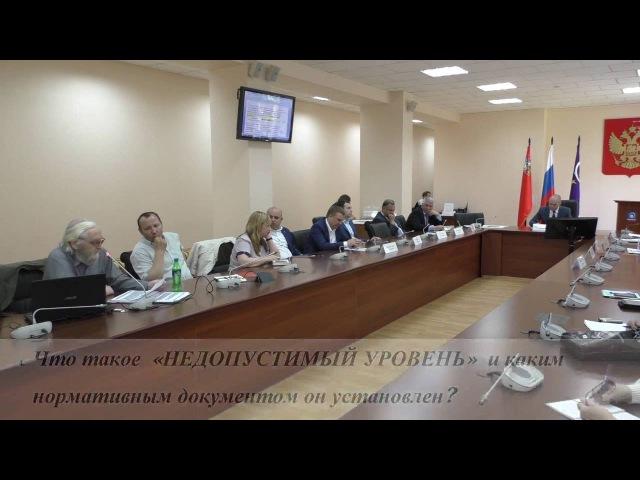Коорд Совет Рабочая Группа по ЖКХ износ домов часть 1 доклад ВАО 29 мин