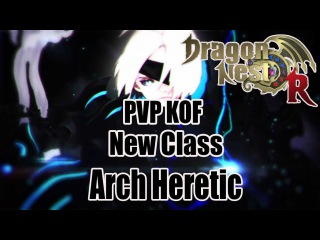 Dragon Nest kr - lv 90 Arch Heretic Pvp KOF