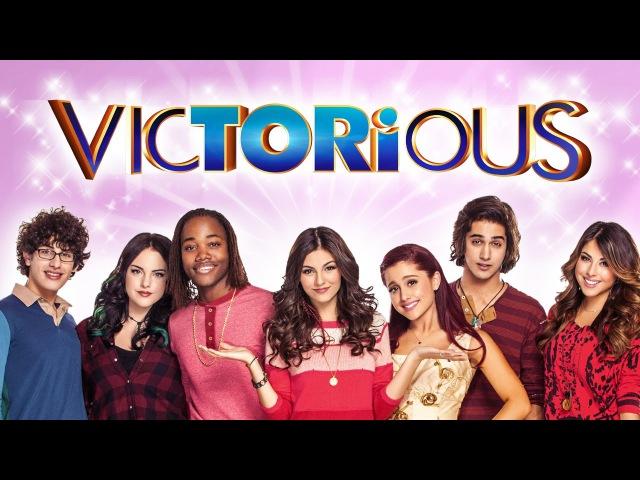 виктория победительница на русском Victorious 2x03