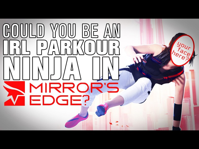 The SCIENCE! - Could you become a Mirrors Edge runner IRL