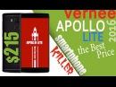 Vernee Apollo Lite - Убийца смартфонов из Китая! Где найти дешевле?