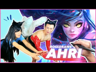 Transforming myself into AHRI! (RossDraws + League of Legends)
