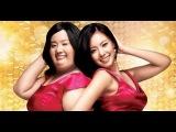 200 фунтов красоты (Фильм, Корея)комедия, музыкальный, романтика, мелодрама, драма