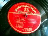 Капиталина Лазаренко - Гитана (мексиканская народная песня) - 1956