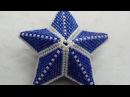 Tutorial Colgante estrella tridimensional
