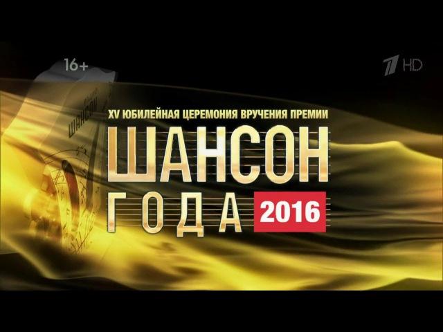 Александр Розенбаум Шансон года 2016 Королева Однажды на Лиговке