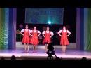Танцевальный коллектив Созвездие. Танец Московская кадриль