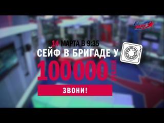 Выиграй 100 тысяч рублей!