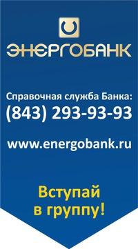 Казань нужен займ в банке энергобанк анонимные дебетовые карты