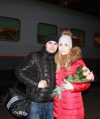 Юлия Ефремова