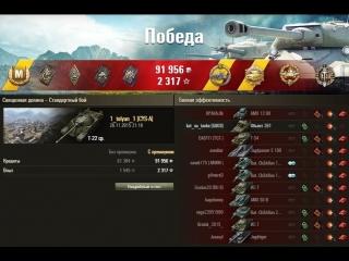 Как играют статисты на Т-22 ср.? 10 фрагов! WoT Epic Full HD