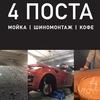 4 posta_moyka