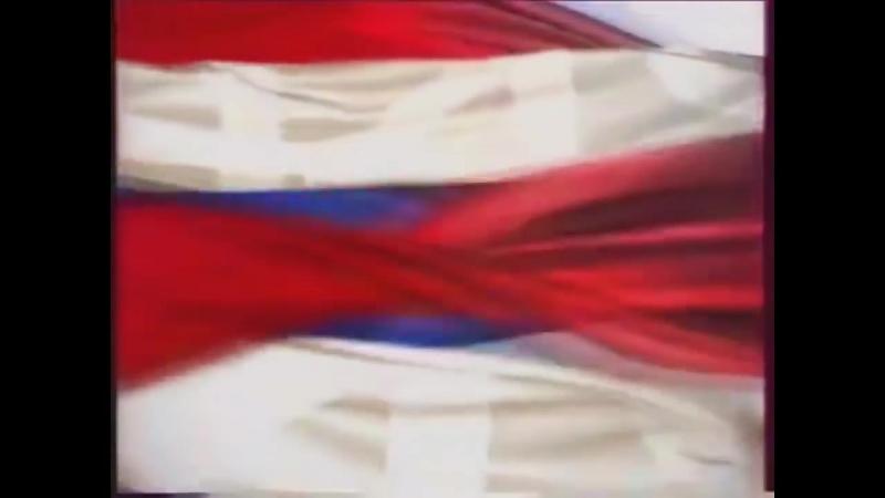 История заставок и часов отечественного ТВ: РТР:Россия:Россия-1 представляет (26