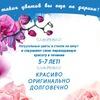 Сувениры, цветы в городе Волгоград «Задарю34»