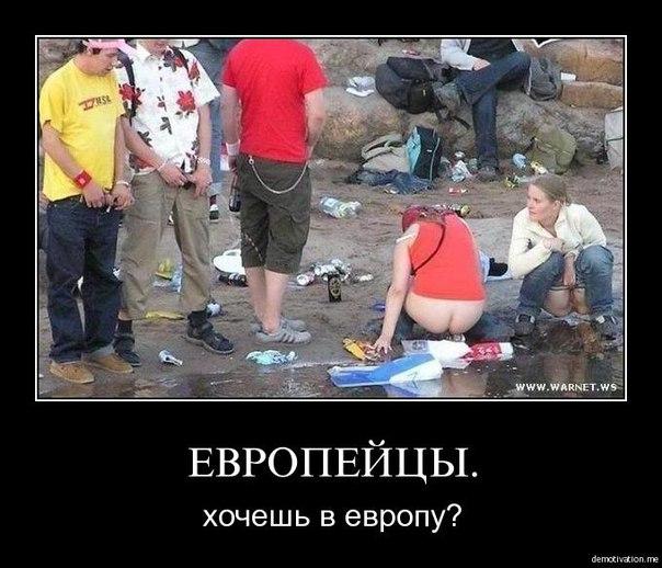 http://cs626616.vk.me/v626616212/1f8e6/CtyFvvMKSYk.jpg