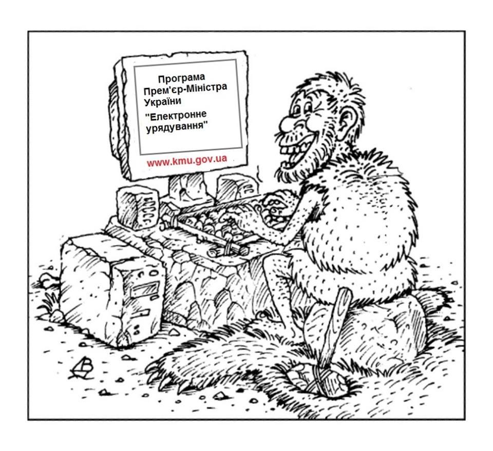 До завершения процесса декларирования сотрудники НАПК будут работать в круглосуточном режиме - Цензор.НЕТ 8090