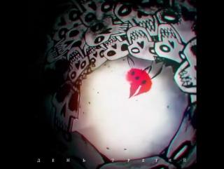 Смоки Мо - Сэмплер альбома #4 (2017) (#NR)
