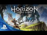 Horizon: Zero Dawn - Трейлер к выходу игры