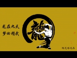 Bruce Lee vs Jackie Chan ( awesome animat )