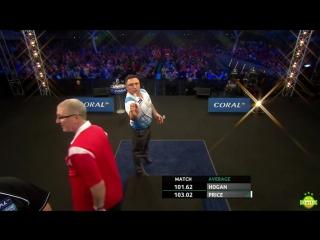 Paul Hogan vs Gerwyn Price (Coral UK Open 2017 / Round 5)