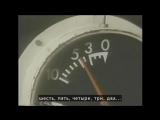 Филип Зимбардо - Парадокс времени