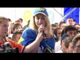 Скандальное видео - Молодежь России готова к майдану - YouTube [720p]