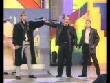 Дубы-колдуны (Сыктывкар, Коми) - Винни-Пух и всех всех всех. (премьер-лига 2005 г.)